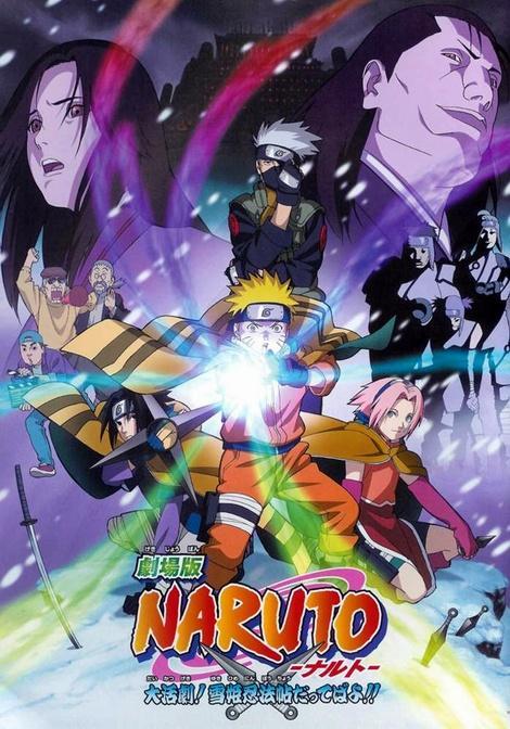 Naruto - las Peliculas (5) y Todos los capitulos de Toda la Serie 220 + 108 Shippuden en [HQ] + Ovas online + Openings se Actualiza