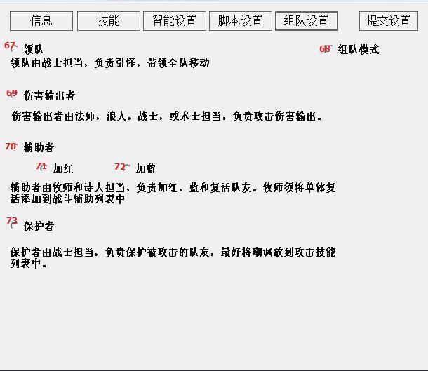 TuT how to use the bot FlyingMan - Page 3 B2r8j8nmq1km4sa3d