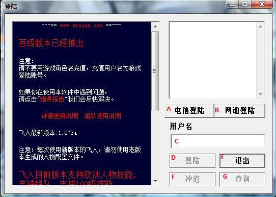 TuT how to use the bot FlyingMan - Page 3 B2r8pz2thgb84xlax