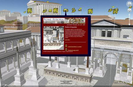 Rome in 3D mit Google Earth
