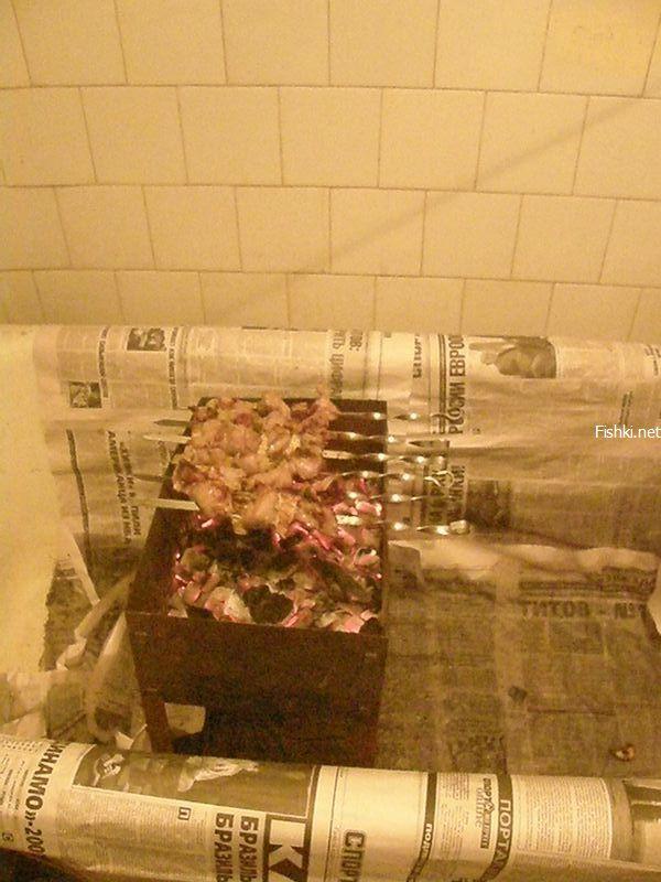Banyoda mangaL keyfi..