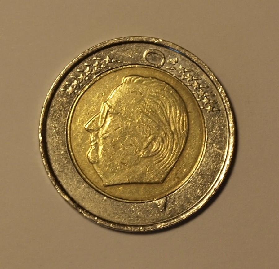 2 Münze Belgien 2005 Innenstück Verkehrt Herum