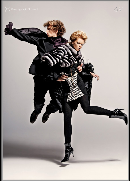 Male Model Jumping 24