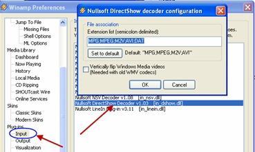 nullsoft directshow decoder