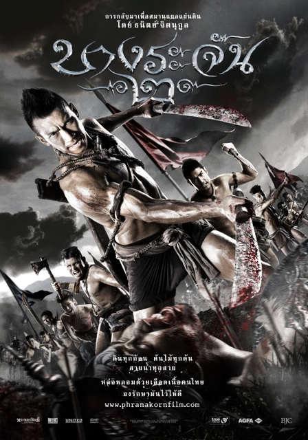 Savaşçılar Köyü 2 & Bang Rajan 2 | 2010 | Aksiyon, Savaş | TR.Altyazı | Online   tek parça izle   full izle Supermekan.org