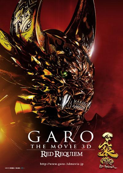 Garo: Red Requiem Filmi İzle