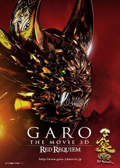 Garo: Red Requiem Filmi İzle