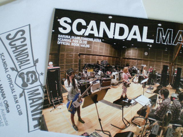 SCANDAL MANIA - Page 6 C4eov2t7cw7wiidk7