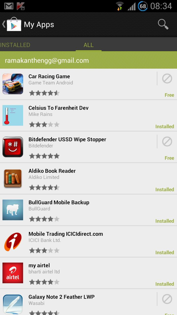 gratuit com.android.vending-3.10.10.apk