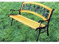 藝術休閒椅