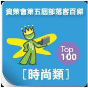 blog_top100.gif