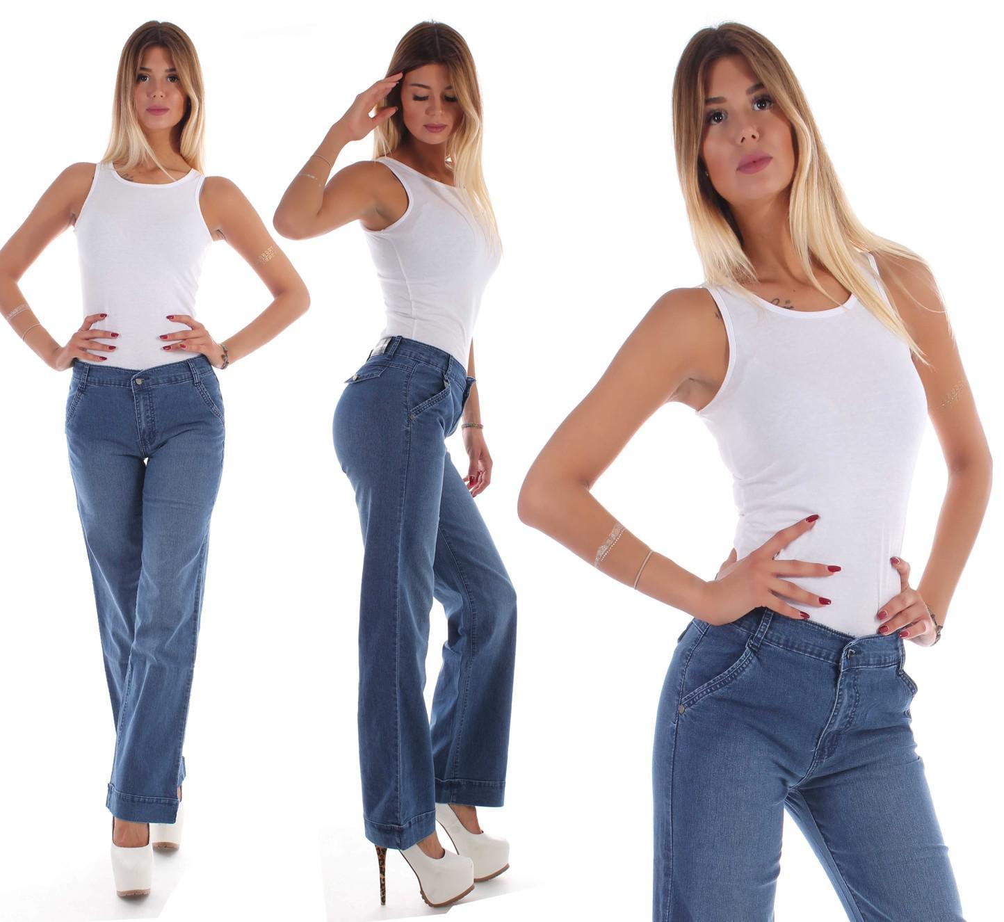 damen schlag bootcut jeans schlaghose marlene dunkelblau. Black Bedroom Furniture Sets. Home Design Ideas