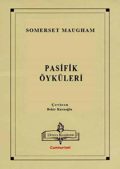 lotus eater somerset maugham The lotus eater by somerset maugham discussion questions and answers :- the lotus eater is a short story written by somerset maugham it is one of my most favourite short story in english.