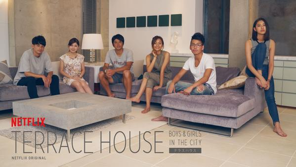 Terrace house boys girls in the city for Terrace house series