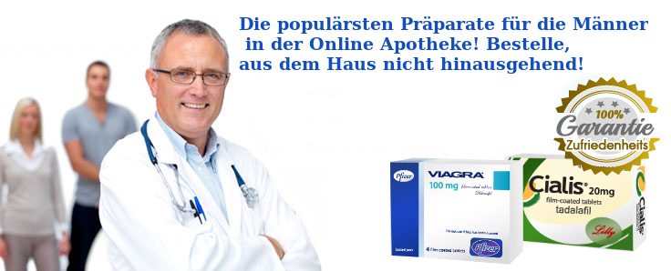 Schneller Start, lange Action! Nur beste Kamagra Marke Oral Jelly.